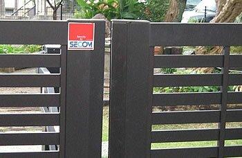 セコムの門